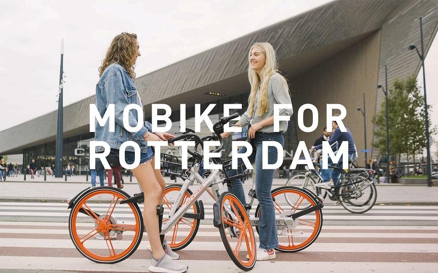 Pak een Mobike deelfiets!